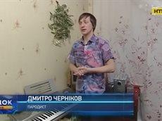 Топ пародист в Украине Дима Черников. Интервью на НТН. Театр пародий и двойников